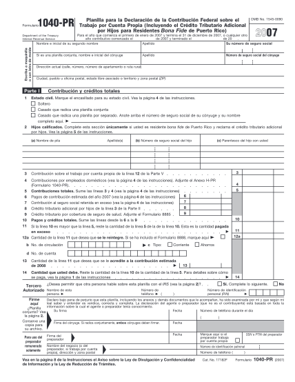 10002303-fillable-2007-mpc-485-form-irs