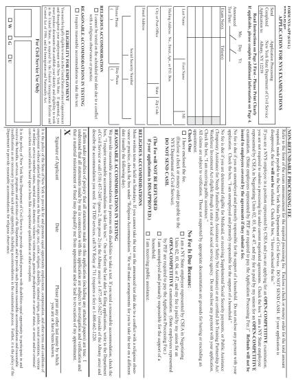 129472368-nanny-resume-pdf