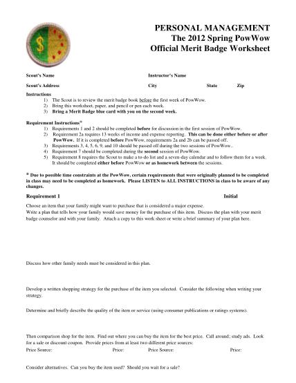 25496723-fillable-personal-management-merit-badge-fillable-worksheet-form-ce-byu