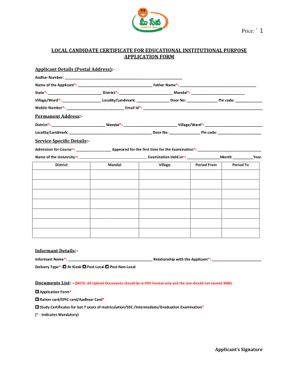 321917017-meeseva-application-forms