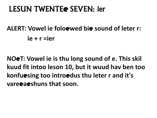 343458256-alert-vowel-ie-foloewed-bi-e-sound-of-leter-r-ie-r
