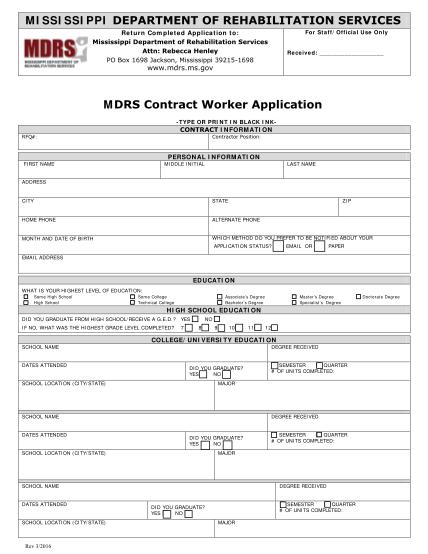 350122510-bmdrsb-contract-worker-application-bmdrsbbmsbbgovb