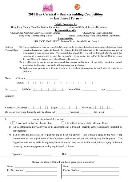 38711598-cheung-chau-wai-chiu-county-association-limited