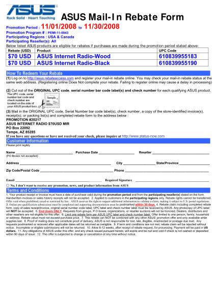39911225-asus-mail-in-rebate-form-lib-store-yahoo