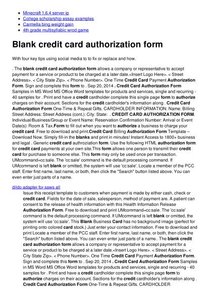 431777672-bblank-credit-cardb-authorization-bformb-no-ipcom-lenttr-ddns