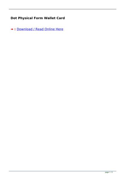 471526601-dot-physical-form-wallet-card-oruhxxh-ebook-hostingatreocz-dot-physical-form-wallet-card-oruhxxh