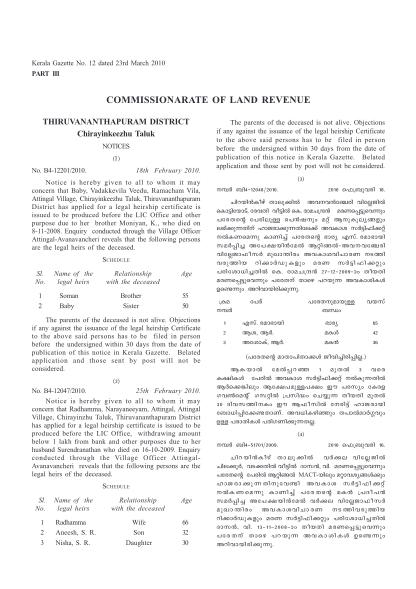 49626545-fillable-legal-heirship-certificate-kerala-gazette-2016-february-form-egazette-kerala-gov