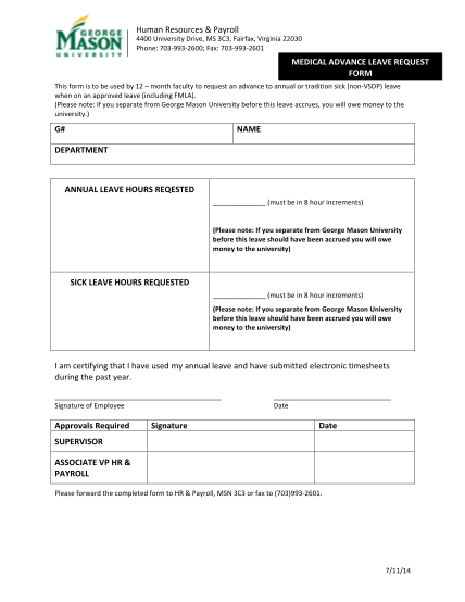 65674874-fillable-advance-leave-request-email-form