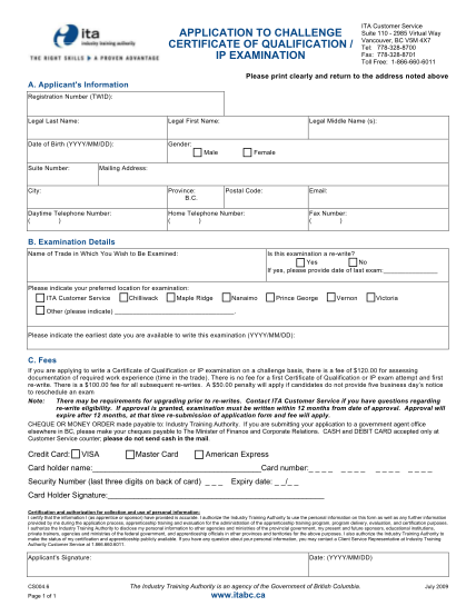6965993-fillable-certificate-of-qualification-fillable-form-rcabc