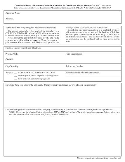 7030917-fillable-2010-cmm-reference-letter-form-marinaassociation
