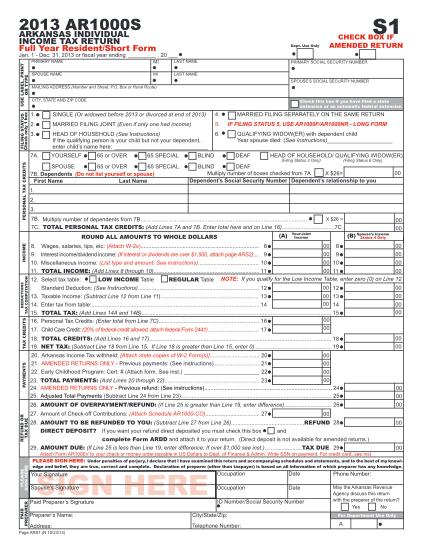 70936176-ar1000s-full-year-resident-short-from-income-tax-return-dfa-arkansas