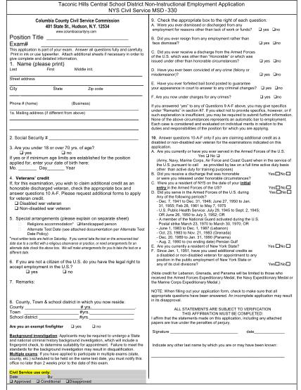 70981912-fillable-idarance-family-form