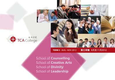 95926861-2015-term-3-aug-nov-course-brochure-2015-tca-college-tca-edu