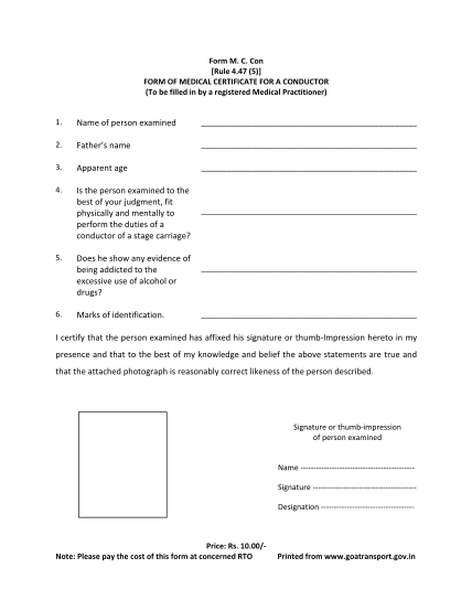 age-certificate-format