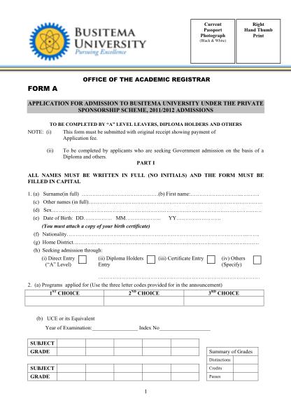 busitema-university-form