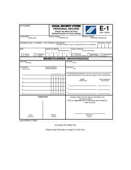 nbi-clearance-form