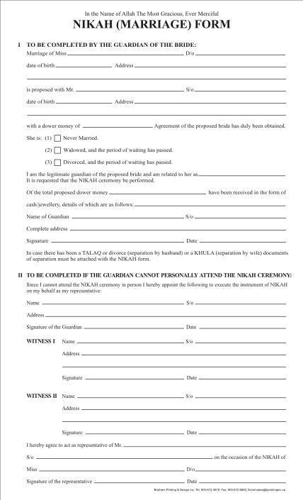 nikah-islamic-marriage-certificate-form