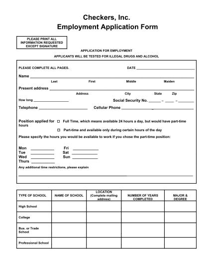 spar-job-application-form