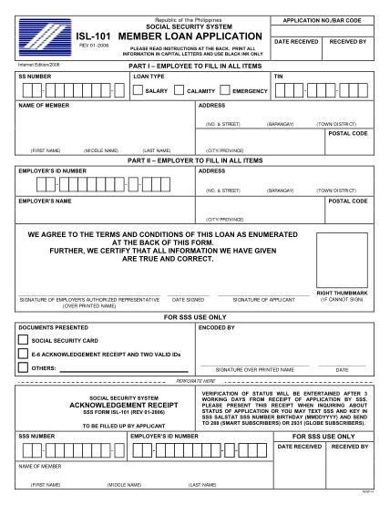 sss-loan-application