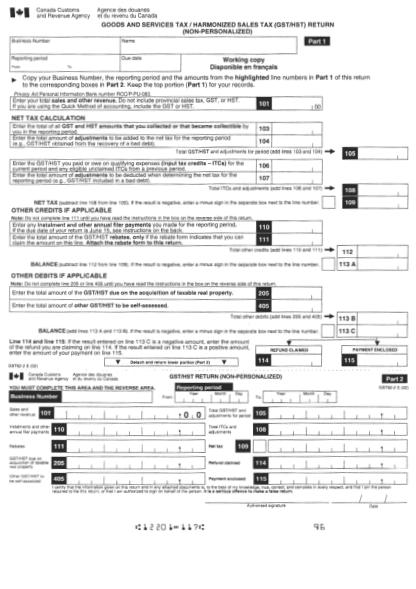status-certificate-form